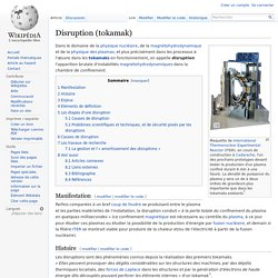 Disruption (tokamak)