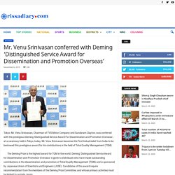 Mr. Venu Srinivasan conferred with Deming 'Distinguished Service Award for Dissemination and Promotion Overseas'