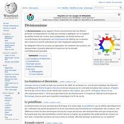 Divisionnisme