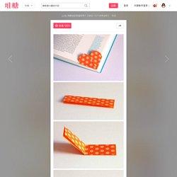 DIY心形折纸È……_来自yingmmnn的图片分享-堆糖网