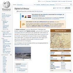 Syrie Djebel el-Druze montagne