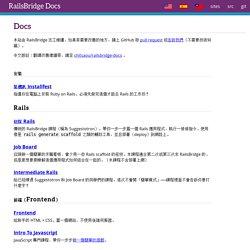 Docs - Docs