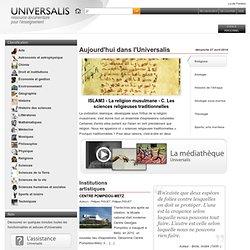 Universalis : Édition numérique pour la recherche documentaire et l'enseignement
