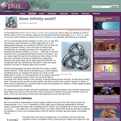 Does infinity exist?