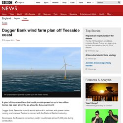 Dogger Bank wind farm plan off Teesside coast - BBC News
