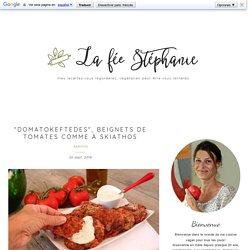 """""""Domatokeftedes"""", beignets de tomates comme à Skiathos"""