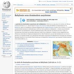 Babylonie sous domination assyrienne