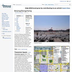 Dongcheng travel guide