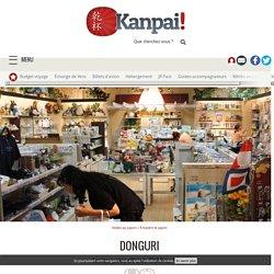 Donguri - Les magasins officiels Ghibli au Japon
