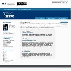 Dossier Accueil - L'art chorégraphique - Russe - Langues en ligne - CNDP