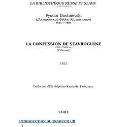 Dostoïevski - La Confession de Stavroguine