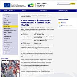 DotaceEU.cz - 1. workshop pořizovatelů a projektantů k územní studii krajiny
