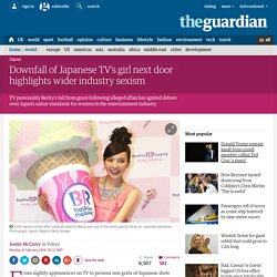 Downfall of Japanese TV's girl next door highlights wider industry sexism