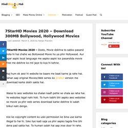 7StarHD Movies 2020 - Download 300MB Bollywood, Hollywood Movies