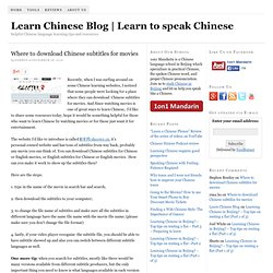 Where to download Chinese subtitles for movies | Learn Chinese Blog | Learn to speak Chinese