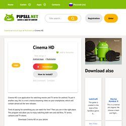 Download Cinema HD apk for Android Free...