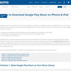 How to Download Google Play Music on iPhone & iPad