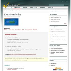 Download | Kana Solution