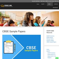 Free PDF Download Latest CBSE Sample Papers for all Class 2020