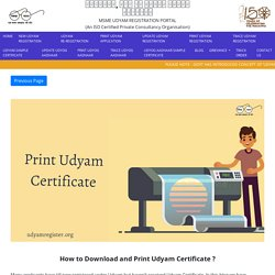 How to Download and Print Udyam Certificate