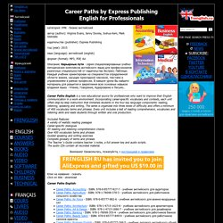 Career Paths FULL SET Download for free by Express Publishing students teachers books audio video pdf