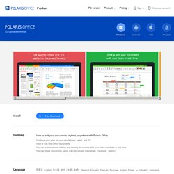 Download Free Office for Windows|Polaris Office