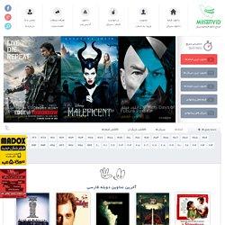 دوبله فارسی Dracula Untold 2014 - دانلود فیلم جدید خارجی با لینک مستقیم