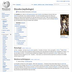 Dryades (mythologie)