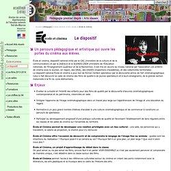 Marne- École et cinéma