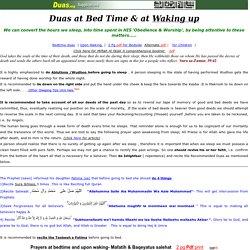 Duas before sleeping & at waking