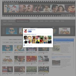 Tamil Dubbed Movies Archives - Watch tamil movies Online- Watch Tamil Movies and dubbed movies online FREE