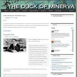 Duck of Minerva