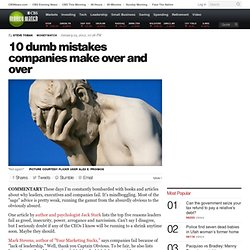 10 dumb mistakes companies make over and over