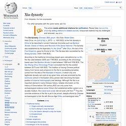 Xia Dynasty