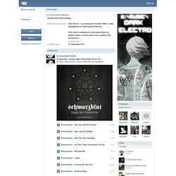 E:\music\Dark Electro