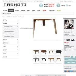 Стол Eames Molded Plywood - низкая цена, купить с доставкой в Москве!
