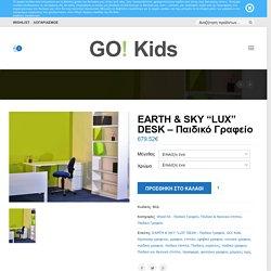 "EARTH & SKY ""LUX"" DESK - Παιδικό Γραφείο - GO! Kids - Παιδικό και amp; Νεανικό έπιπλο, προσφορά, παιδικα έπιπλα, παιδικο γραφειο, επιπλο, παιδικα γραφεια, Αξεσουάρ γραφειου, Παιδικές καρέκλες, γραφειο, νεανικά γραφεια, εφηβικό γραφειο, φοιτητικο γραφειο,"