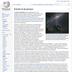 Échelle de Kardashev