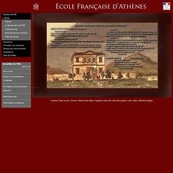 École Française D'Athènes - L'École