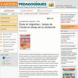 École et migration : temps de l'école et temps de la recherche