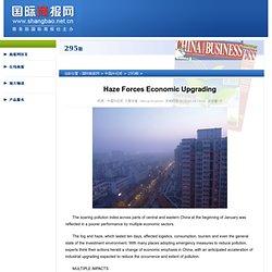 Haze Forces Economic Upgrading_国际商报网 www.shangbao.net.cn