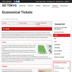 Economical Tickets