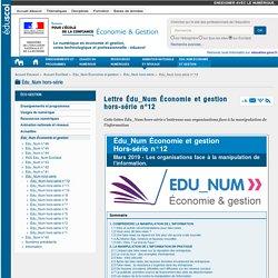 Lettre Édu_Num Économie et gestion hors-série n°12 — ÉcoGest