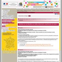 Sciences Économiques et Sociales - Voie générale - Lycée - L'éducation aux médias et à l'information dans les programmes - S'informer, se documenter