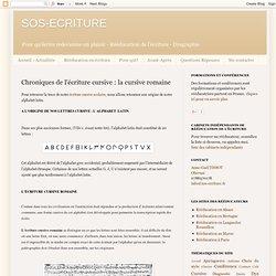 Historique de l'écriture cursive : la cursive romaine