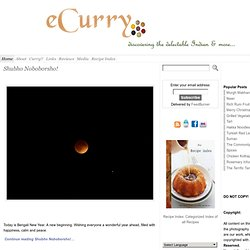 eCurry - The Recipe Blog