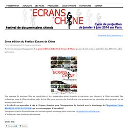 3ème édition du Festival Ecrans de Chine
