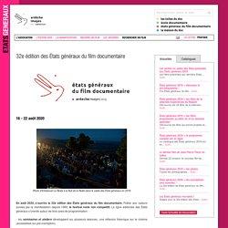 26ᵉ édition des États généraux du film documentaire