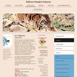 Éditions HongFei Cultures - Visiteur (Le)