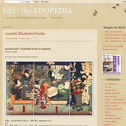 ezooshi illustrated books